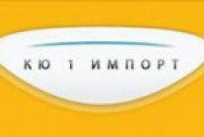 Кю 1 Импорт ЕООД